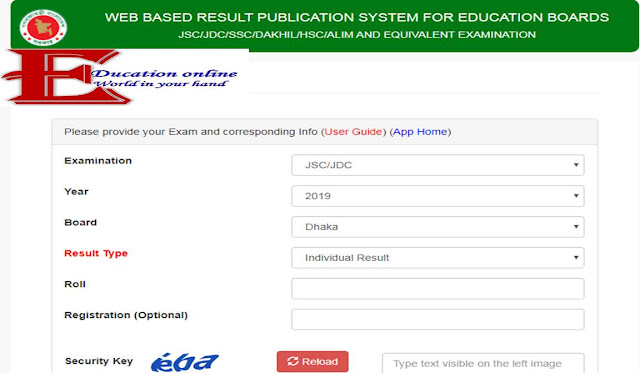 JSC Result 2019 Outcome educationboardresults.gov.bd JSC 2019 result Outcome 2019 eboardresults.com 2019 JSC Result Outcome by Application Apps with subject wise full marksheet JSC Result Outcome Grading System 2019