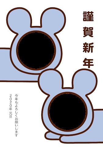 寝そべるネズミのイラスト年賀状(子年・写真フレーム)