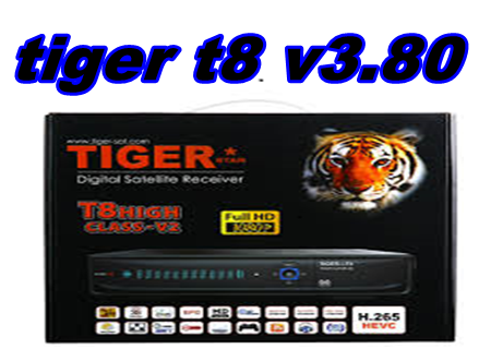 tiger t8 satellite receiver new software update