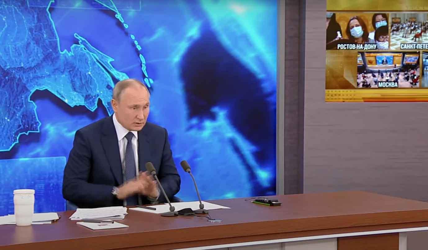 Прямая линия с президентом Путиным 17 декабря 2020