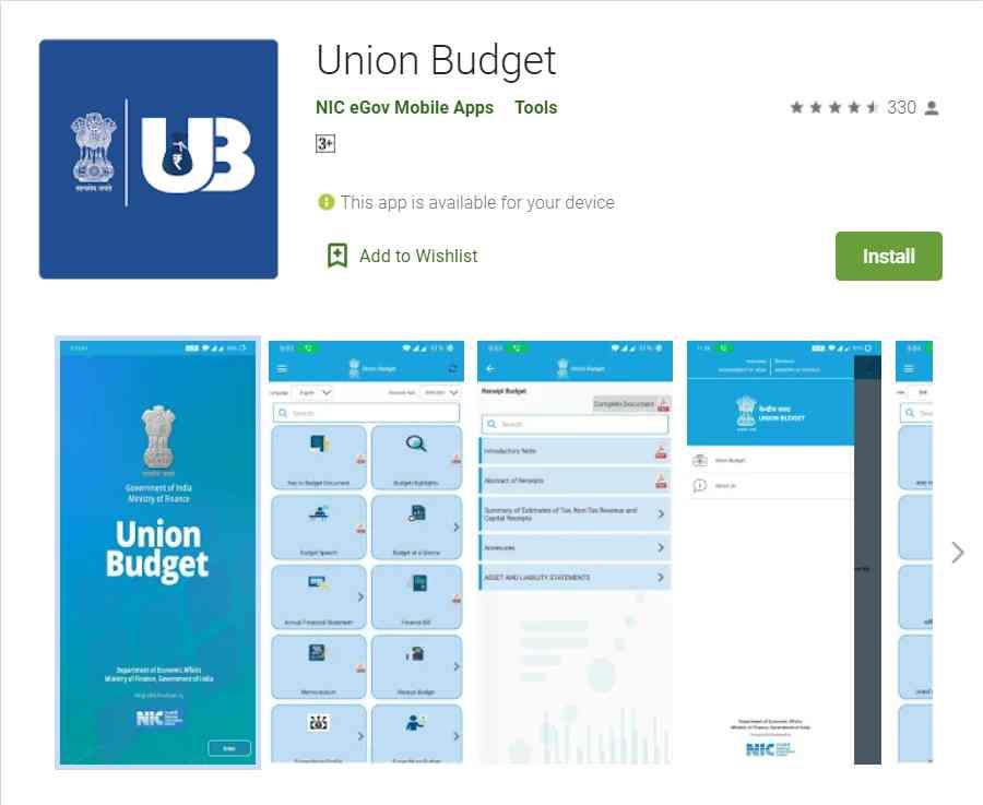technology,apps,Union Budget 2021, Union Budget Mobile App, Budget Mobile App, Tech Hindi News,Computers and Technology, Science and Technology apps technology hindi news, Facts Ka Maza news, Facts