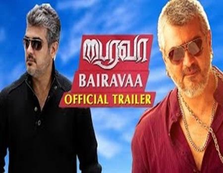 Bairavaa Trailer – Ajith Version   Ajith Kumar   Thala Ajith Remix