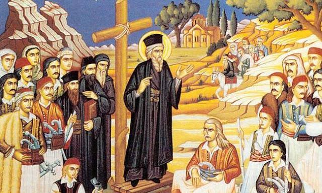Το όραμα του Αγίου Κοσμά για την Ελλάδα