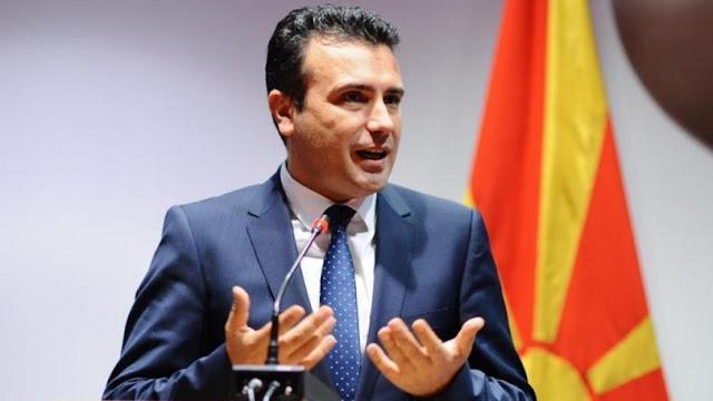 Ζάεφ: Είμαι ο πρώτος πρωθυπουργός που αγωνίζεται για τα δικαιώματα των Αλβανών