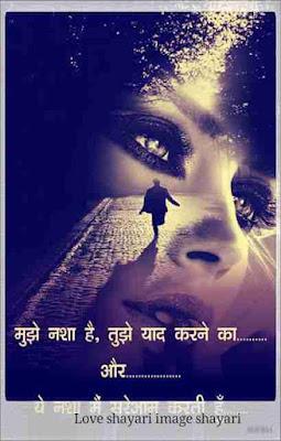 Heart touching sad shayari for girls.