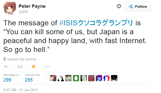 The meaning of #ISISクソコラグランプリ on Twitter, Japan's meme war against ISIS