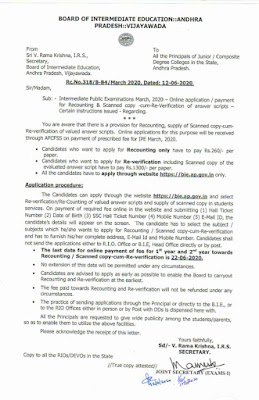Intermediate Public Examinations March , 2020 - Online application / payment for Recounting & Scanned copy -cum - Re - Verification of answer scripts - Certain instructions issued - Regarding . ** You are aware that there is a provision for Recounting , supply of Scanned copy -