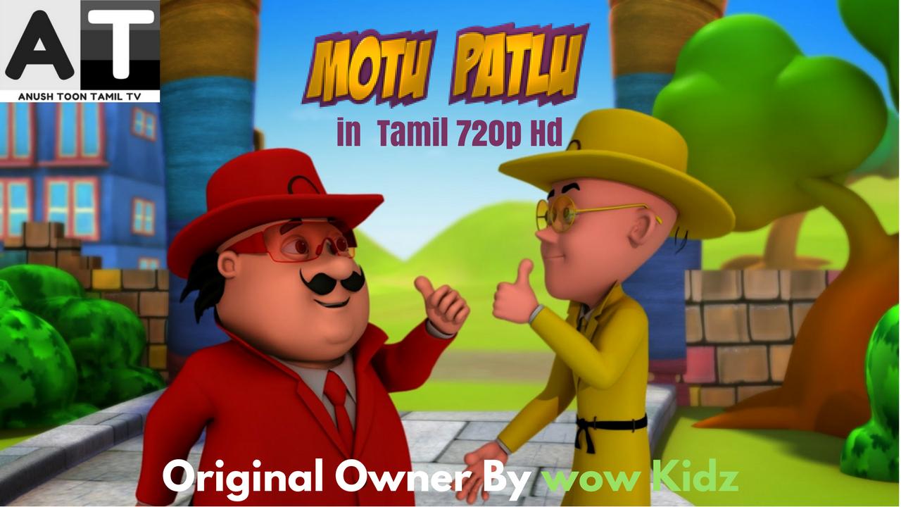 Motu Patlu In Tamil Episodes