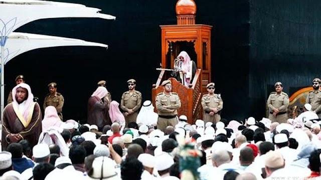 شاهد خطبة الجمعة مكه (المسجد الحرام ) الجمعة 08 رجب 1437 هـ