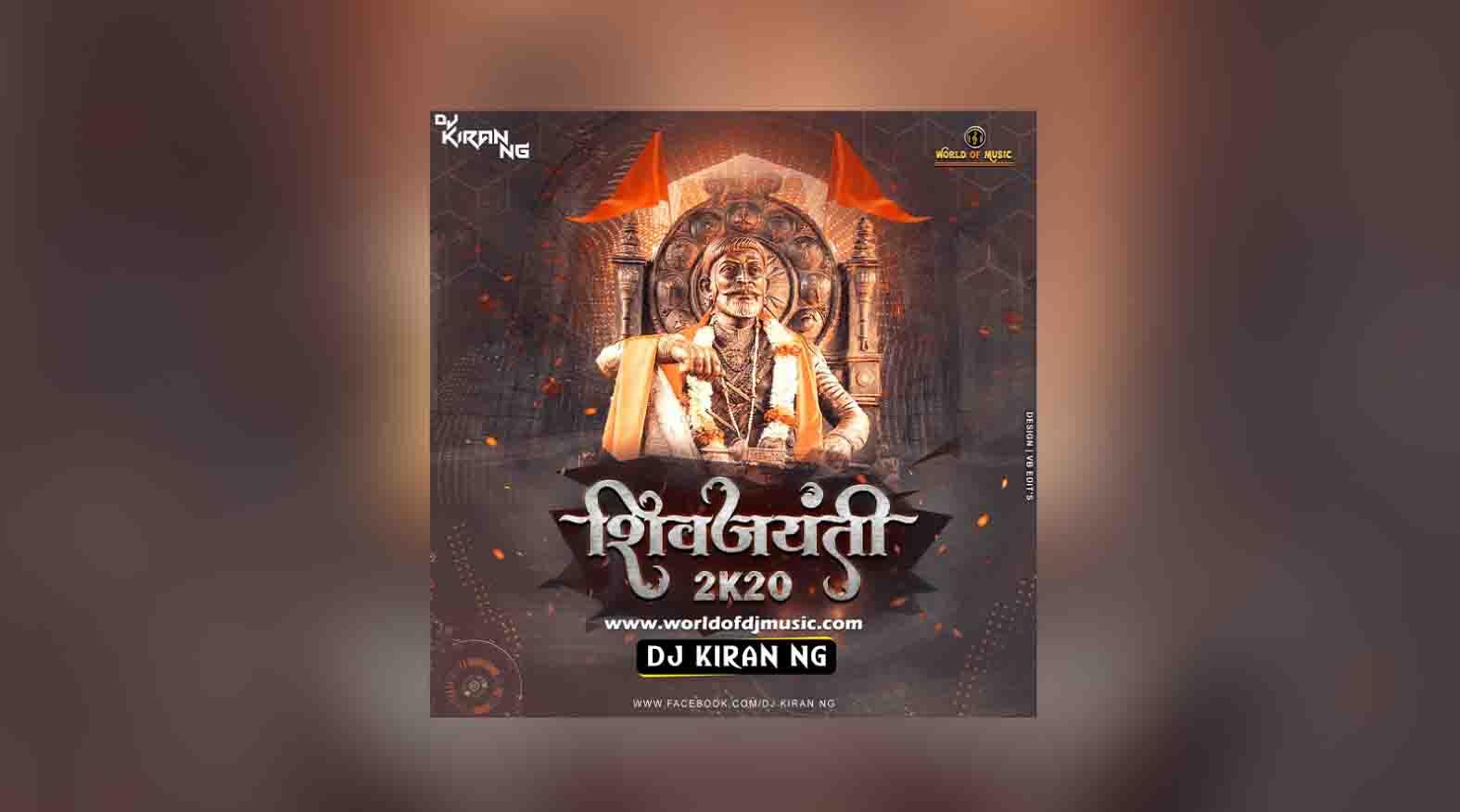 Shivba Raja Basla Ghodyawar (Remix) - Dj Kiran (NG)