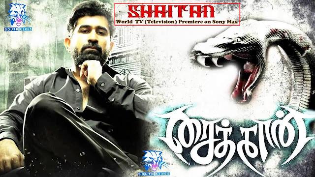Shaitan (Saithan) 2018 Hindi Dubbed 720p HDRip Full Movie Download desiremovies world4ufree, worldfree4u,7starhd, 7starhd.info,9kmovies,9xfilms.org 300mbdownload.me,9xmovies.net, Bollywood,Tollywood,Torrent, Utorrent