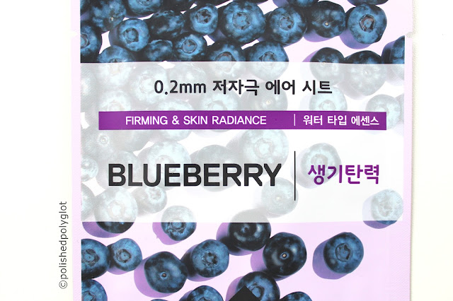 Korean Beauty │ Etude House 0.2 Therapy Air Mask - BLUEBERRY for Skin Radiance and Firmness [Review]