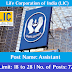 Life Insurance Corporation of India (LIC) Recruitment for 7200+ Assistant Posts 2019