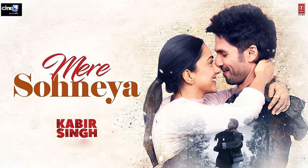 Mere Sohneya (Kabir Singh) Guitar Chords and Strumming Pattern