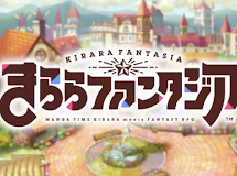 Kirara Fantasia, Game RPG Mobile Bertemakan Anime!!