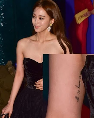 korean_female_celebs_with_tattoos