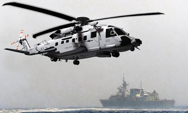 Τραγωδία με ελικόπτερο του ΝΑΤΟ (βίντεο)