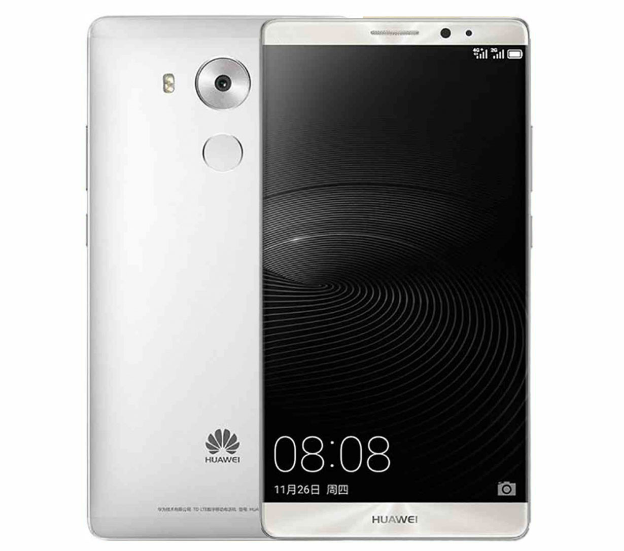how to safely update huawei mate 8 nxt l29 to marshmallow 6 0 version b200 improved system. Black Bedroom Furniture Sets. Home Design Ideas