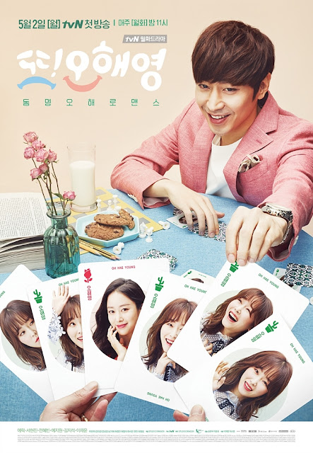 Another Miss Oh Review, Oh Hae Young Again Review, Eric Mun Drama, Seo Hyun Jin