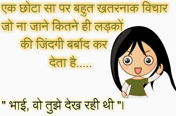 in a relationship funny status message