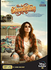 Shaadisthan 2021 x264 720p WebHD Esub Hindi THE GOPI SAHI