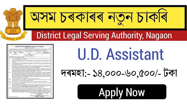 DLSA Nagaon Recruitment 2021: