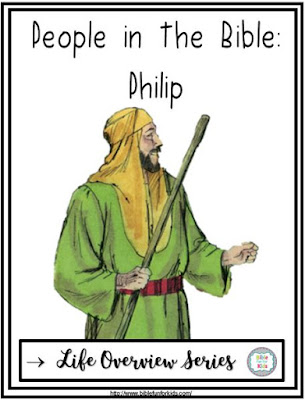 https://www.biblefunforkids.com/2020/10/philips-life.html
