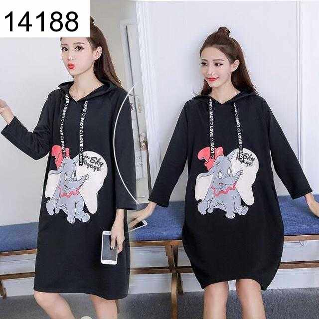 Jual Dress Dress Hoodie Cute Elephant - 14188