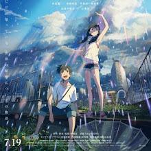 La película Tenki no Ko: Weathering With You revela nuevos detalles importantes del proyecto.