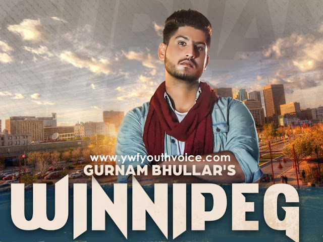 Winnipeg - Gurnam Bhullar (2016) HD Punjabi Song, Download Winnipeg - Gurnam Bhullar Full Clean HD Highquality Cover Wallpaper AlbumArt 720p, 1080p Video Song 320 Kbps MP3 VBR CBR or Original iTunes M4A Flac CD RIP