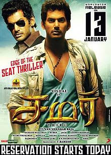 Samar 2013 Dual Audio 720p HDRip x264 [Hindi – Tamil] ESubs