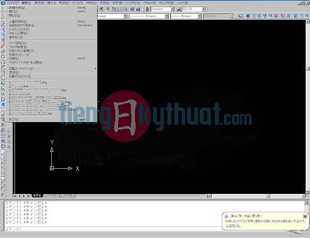 AutoCAD phiên bản tiếng Nhật: Phần 2_Chi tiết các thanh Menu chính