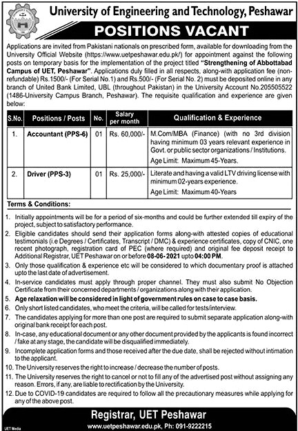 University of Engineering and Technology UET 2021 Latest New Jobs For Driver, Accountant