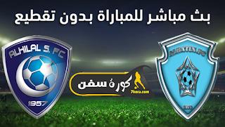 مشاهدة مباراة الهلال والباطن بث مباشر بتاريخ 08-01-2021 الدوري السعودي
