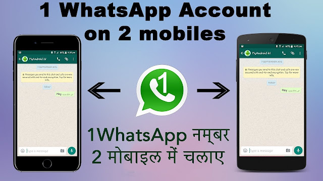 how-to-use-one-whatsapp-account-on-two-mobile