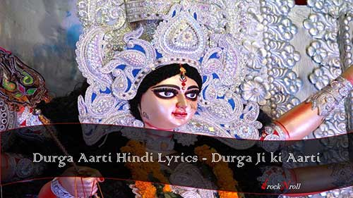 Durga-Aarti-Hindi-Lyrics-Durga-Ji-ki-Aarti