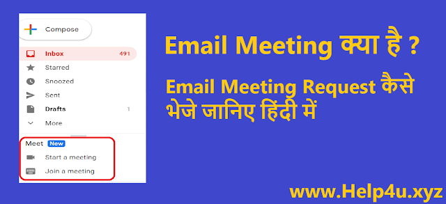 Email Meeting