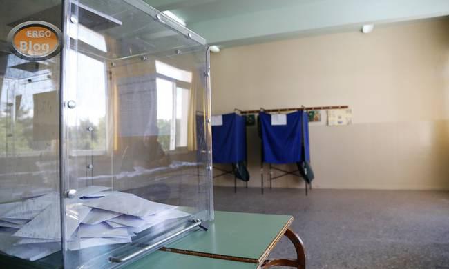 Μάθε που ψηφίζεις 2019: Tα εκλογικά τμήματα για τις εκλογές - Αλλαγές σε σχολεία στο Δήμο Αριστοτέλη