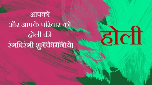 [Happy] Holi Images in Hindi : Holi Mubarak Images | Bura Na Mano Holi Hai Images