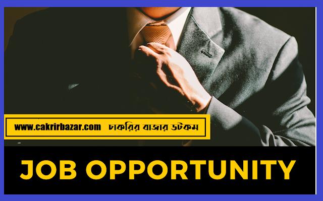 আন্তর্জাতিক রেসকিউ কমিটি নিয়োগ বিজ্ঞপ্তি ২০২১ - Career Opportunity with International Rescue Committee - international rescue committee job circular 2021