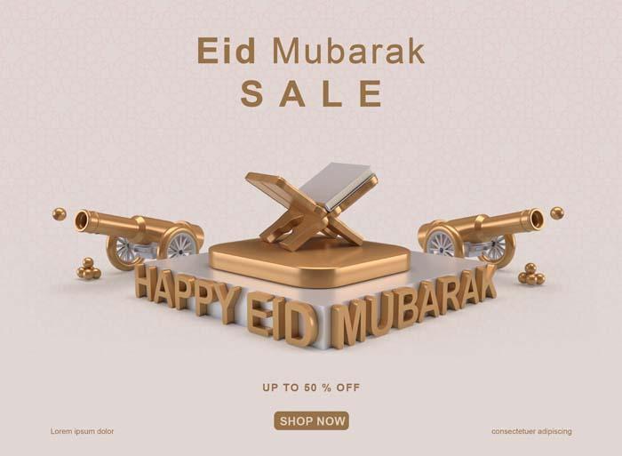 Eid Mubarak Sale Banner 3D Rendering