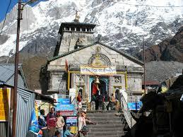 केदारनाथ ज्योतिर्लिंग मंदिर कैसे जाए संपूर्ण जानकारी