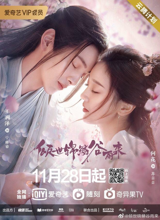 Eternal Love Rain Official Poster