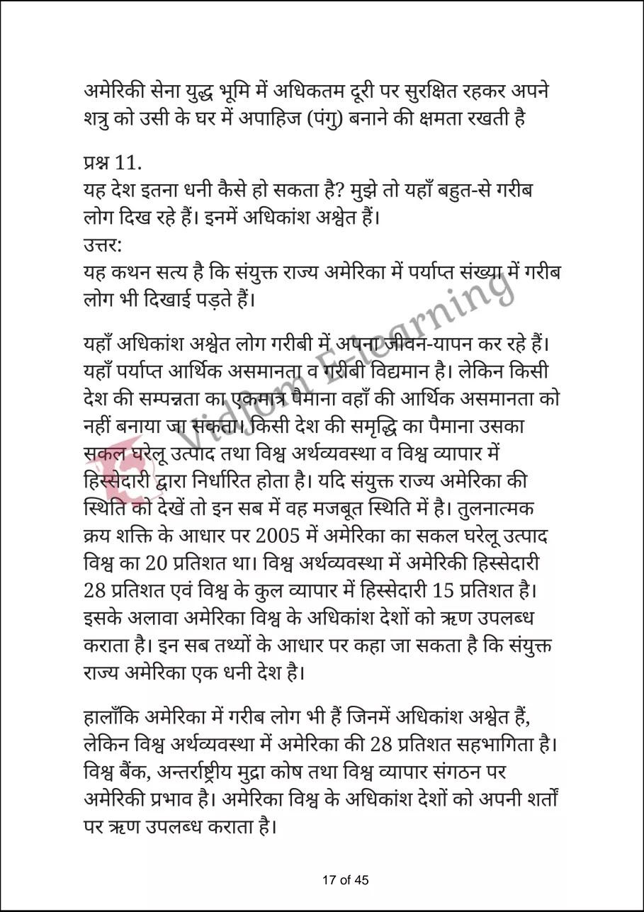 class 12 civics chapter 3 part a hindi medium17