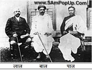 Information About Lokmanya Tilak In Hindi | लोकमान्य बाल गंगाधर तिलक