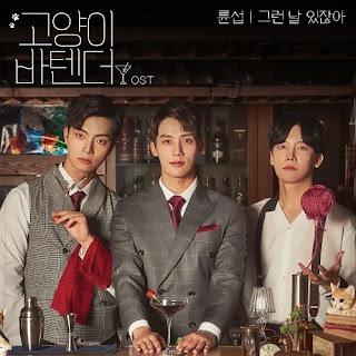 [Single] Ryun - Taste of Cat OST MP3 full zip rar 320kbps