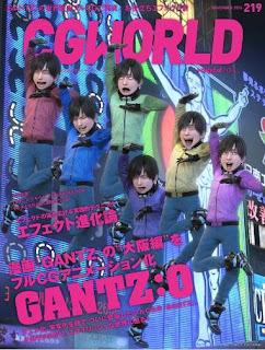 [雑誌] CGWORLD (シージーワールド) 2016年11月号, manga, download, free
