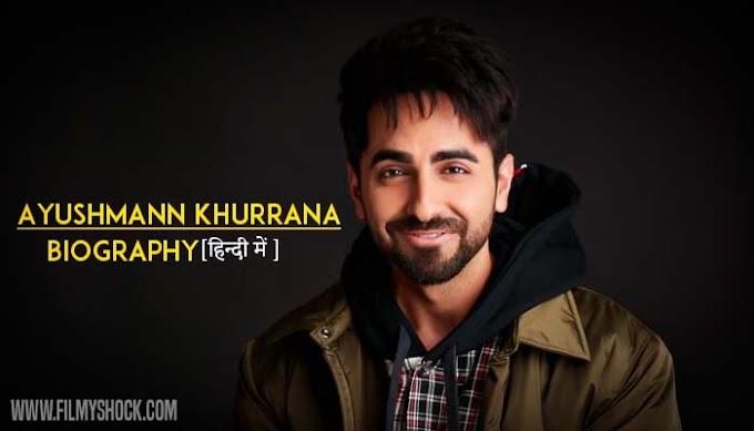 Ayushmann Khurrana Biography Hindi