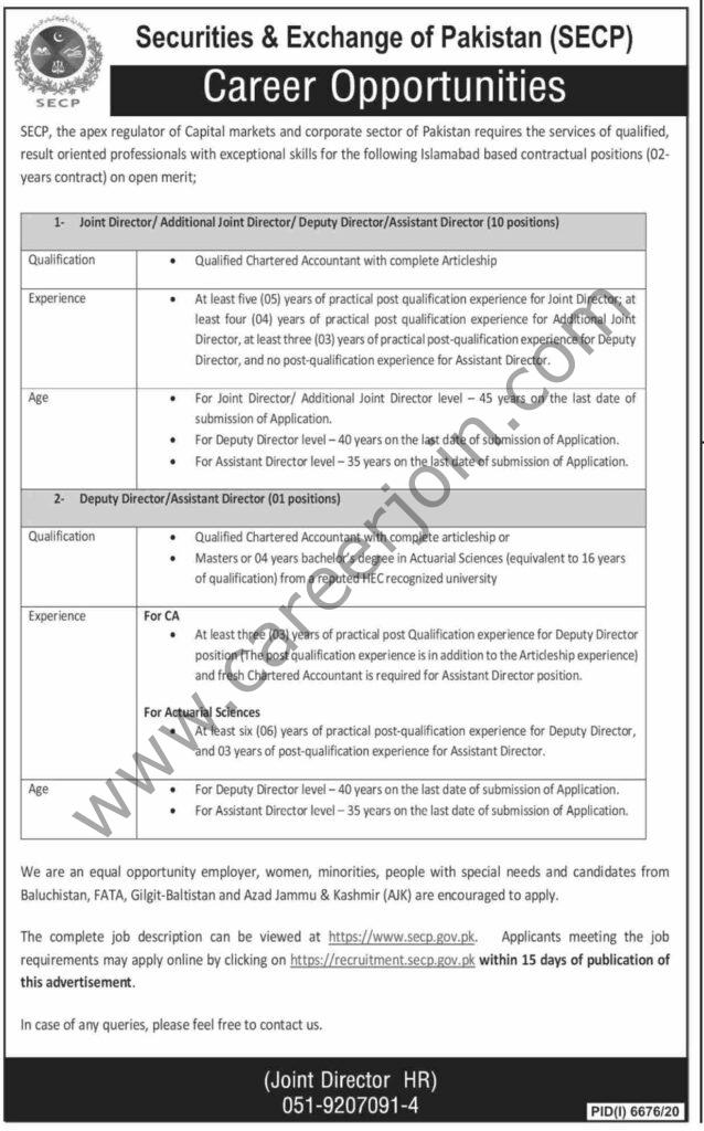 https://www.secp.gov.pk Jobs 2021 - Securities and Exchange of Pakistan SECP Jobs 2021 in Pakistan