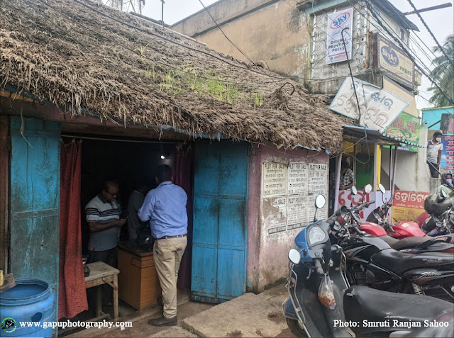 Indira Nana Hotel in Cuttack